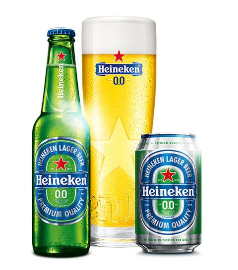 Heineken 0.0. I Heineken®